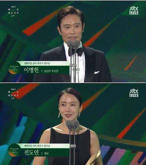 /사진=JTBC \'제 56회 백상예술대상\' 방송화면 캡처