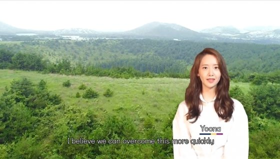 윤아의 응원메시지 장면