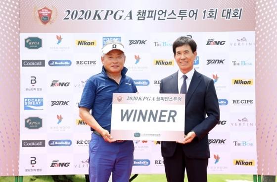 2020 KPGA 챔피언스투어 1회대회 그랜드시니어부문 우승자 유건희(왼쪽)./사진=KPGA
