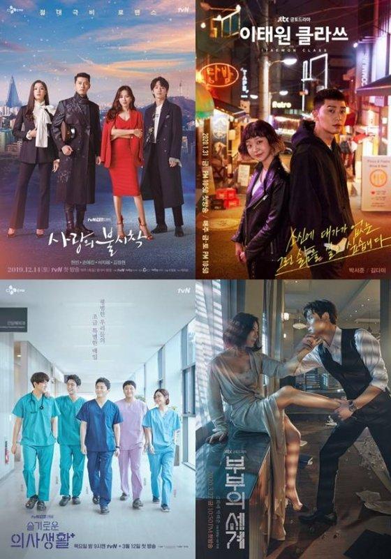 /사진=tvN, JTBC