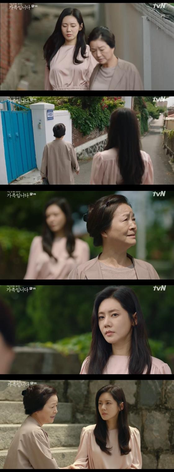 /사진= tvN 드라마 '가족입니다' 방송 화면