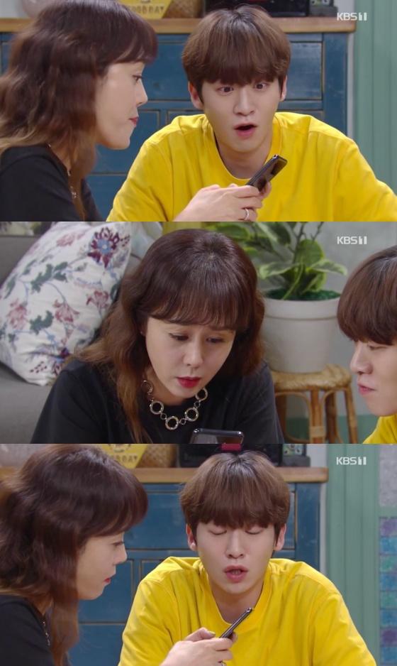 /사진=KBS 1TV 일일드라마 '기막힌 유산' 방송화면 캡처