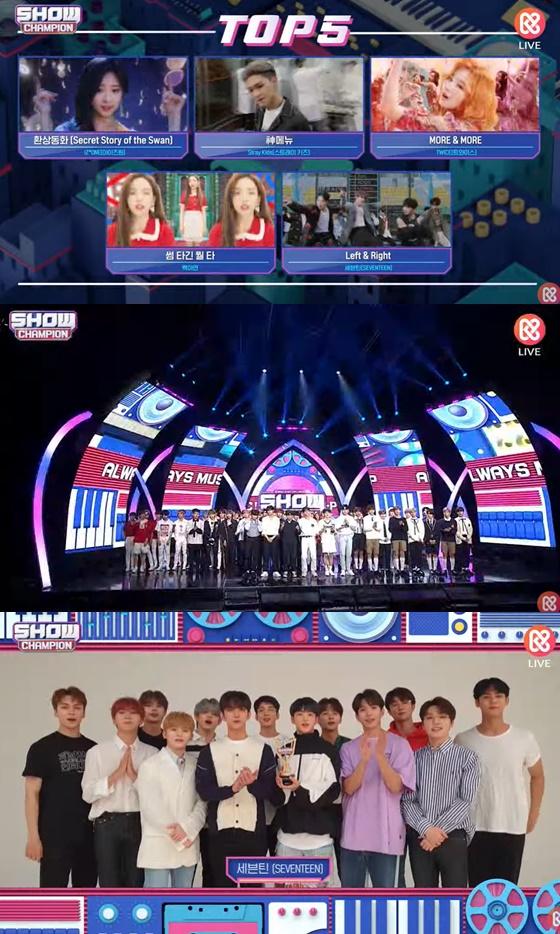 /사진= MBC에브리원 '쇼! 챔피언' 방송 화면