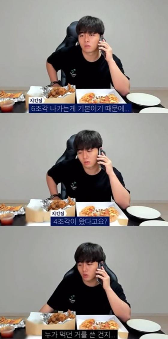 /사진=송대익 유튜브 영상 캡처
