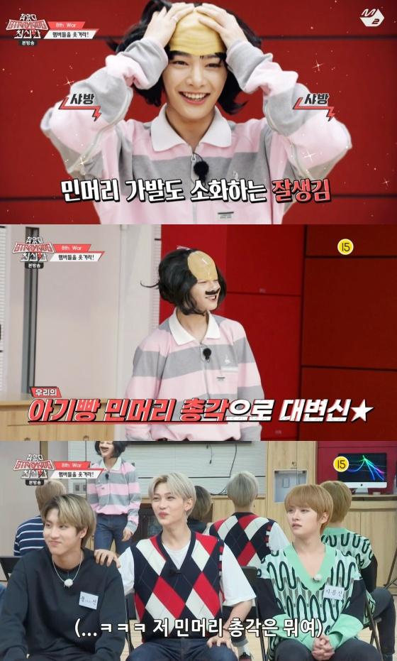 /사진=Mnet '찾았다 스트레이 키즈 최신판' 방송화면 캡처