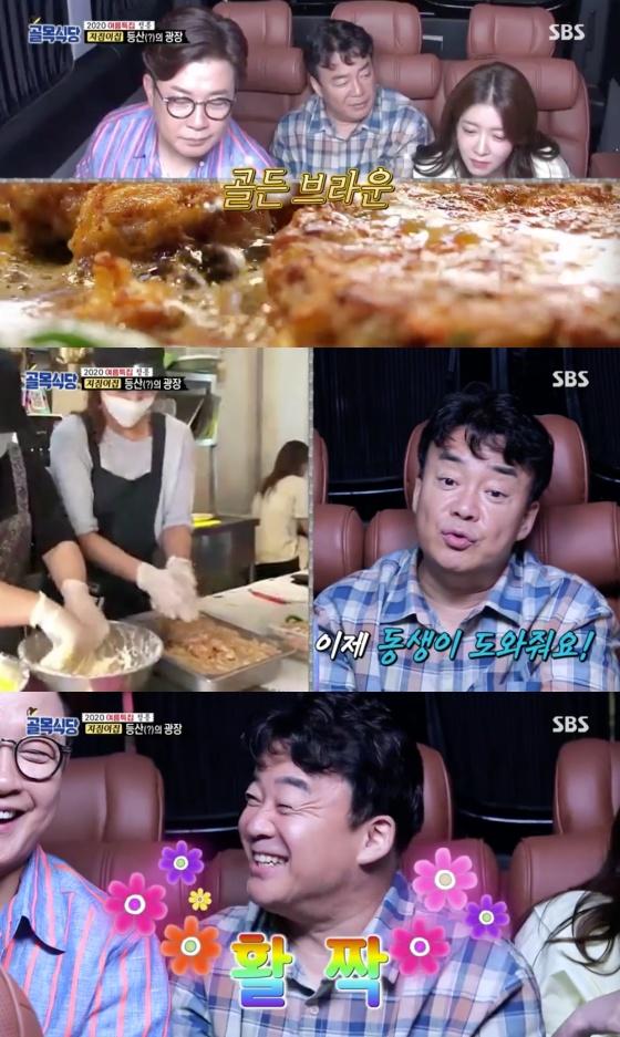 /사진=SBS 예능 프로그램 '백종원의 골목식당' 방송화면 캡처