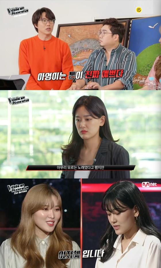 /사진= Mnet 예능 '보이스코리아 2020' 방송화면 캡처