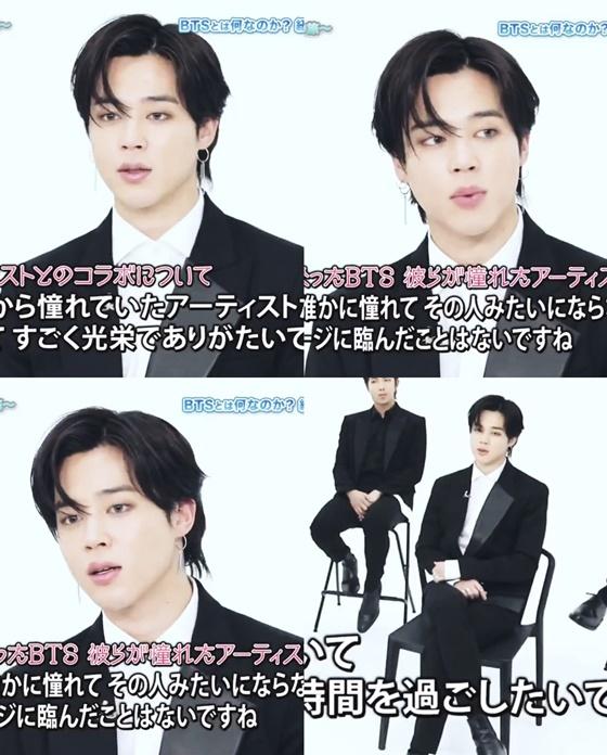 """방탄소년단 지민 """"팬 없으면 존재 필요 없어..더 좋은 모습 보여드리고파"""""""