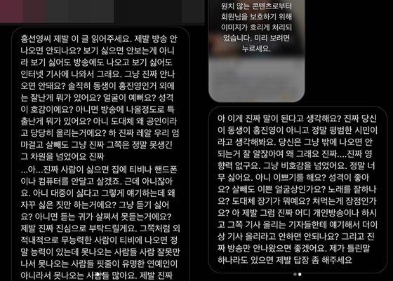 /사진=홍선영 인스타그램