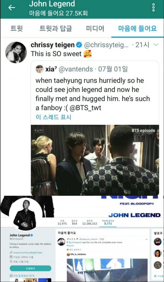 방탄소년단 뷔의 '최애' 존 레전드..레전드 부부도 '좋아요' 화답 '화제'