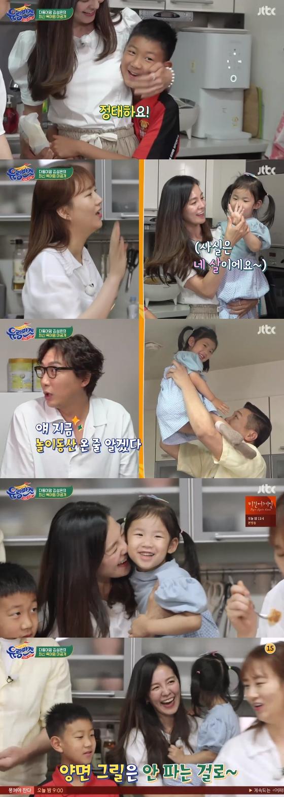/사진=JTBC'유랑마켓' 방송 화면 캡처