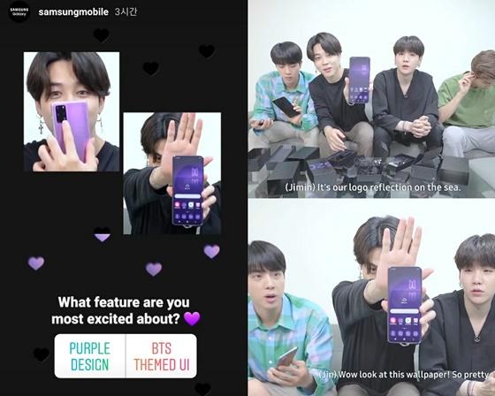 방탄소년단 지민 소개 '갤럭시 S20 X BTS 에디션' 어떤 기능이 가능 흥미? 투표도 뜨거운 관심