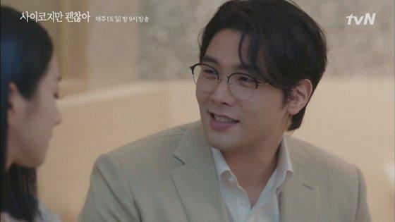 최다니엘 /사진=tvN \'사이코지만 괜찮아\' 방송화면 캡처