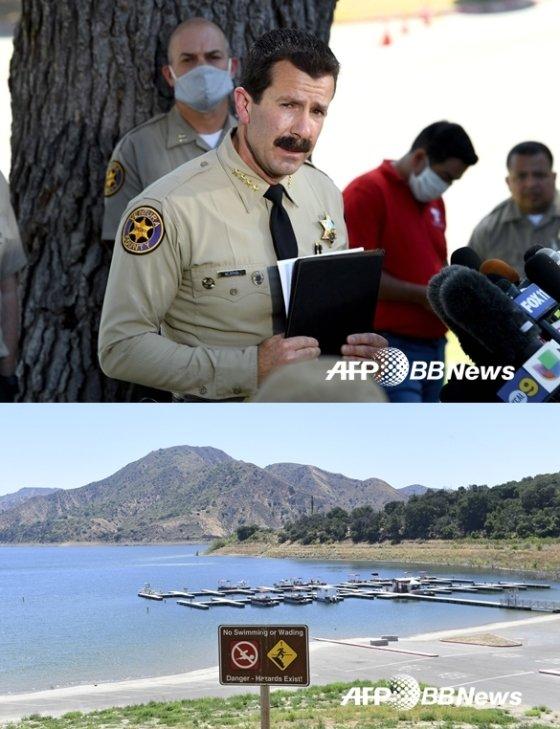 나야 리베라 시신을 발견했다고 브리핑 중인 경찰(위), 나야 리베라의 시신이 발견 된 미국 캘리포니아 피루 호수 / 사진=AFPBBNews뉴스1