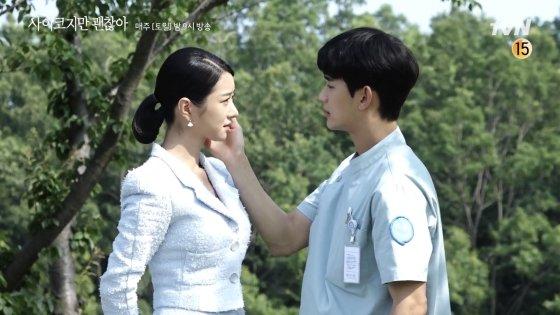 /사진=tvN 드라마 유튜브