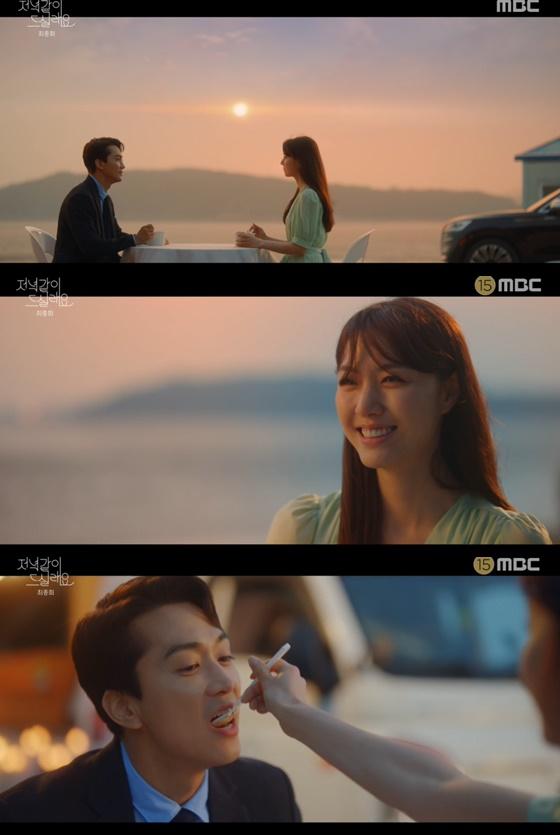 /사진= MBC 드라마 '저녁 같이 드실래요' 방송 화면