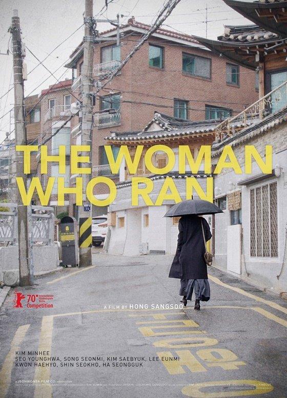/사진=영화 \'도망친 여자\' 포스터