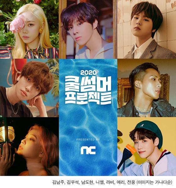 24일(금), 라비+예리+전웅(AB6IX) 프로젝트 앨범 '해변의 여인' 발매   인스티즈
