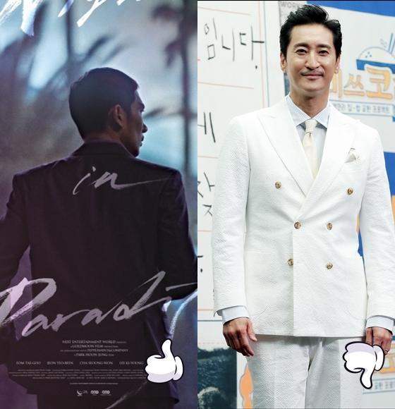박훈정 감독의 '낙원의 밤'이 베니스국제영화제에 공식 초청된 반면 신현준은 전 매니저를 명예훼손으로 고소해 법정 공방을 벌이게 됐다.