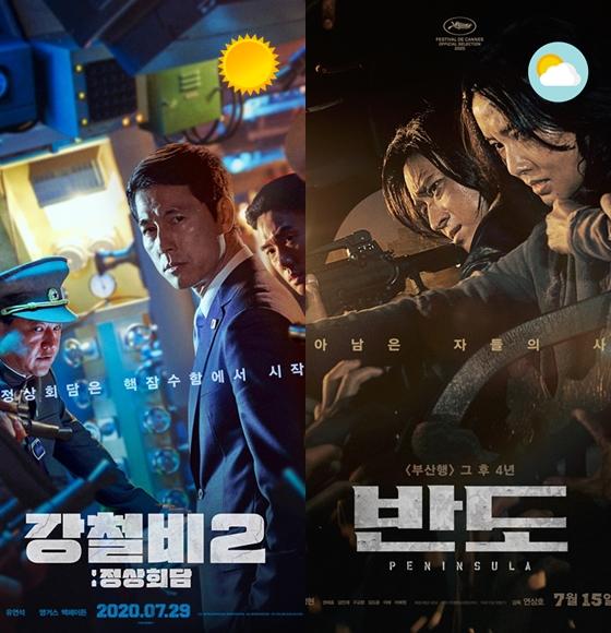 '강철비2' 1위 질주 vs 쫓는 '반도'..쌍끌이 흥행 [주말흥행기상도]