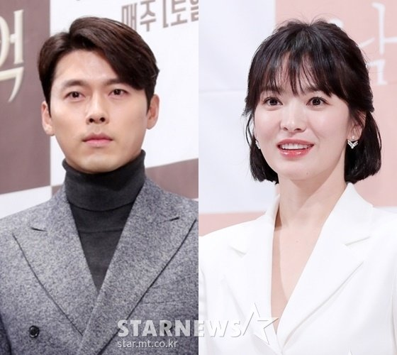 현빈(왼쪽), 송혜교 /사진=스타뉴스