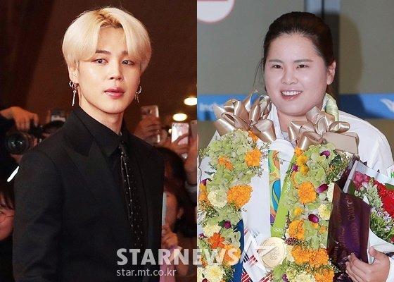 방탄소년단(BTS) 지민과 박인비 선수 /사진=스타뉴스
