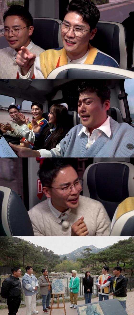 /사진제공=MBC '선을 넘는 녀석들