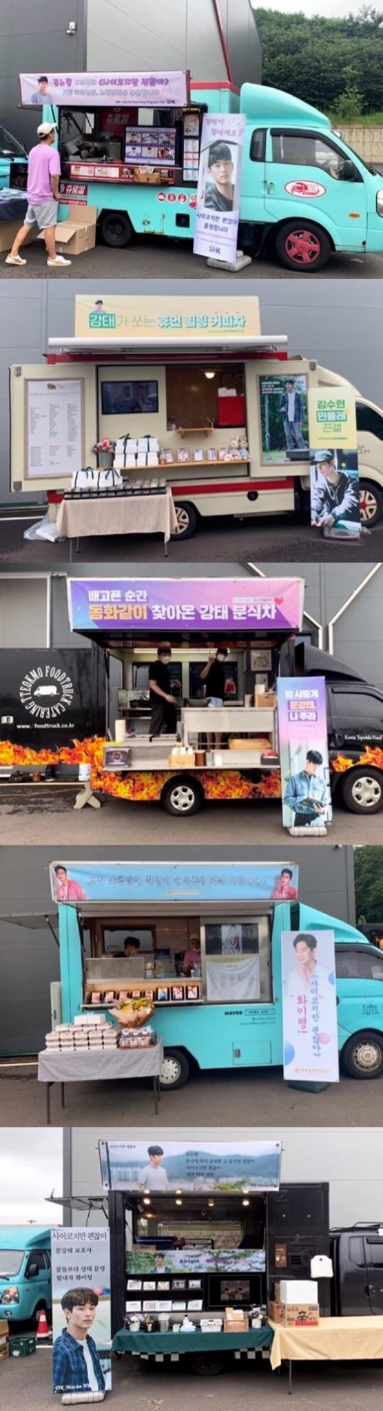 /사진=김수현 인스타그램 스토리