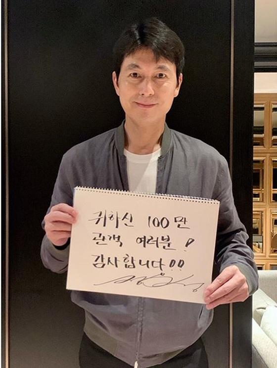 정우성 /사진=롯데엔터테인먼트 공식 인스타그램