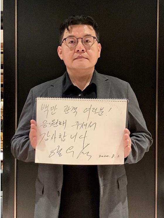 양우석 감독 /사진=롯데엔터테인먼트 공식 인스타그램