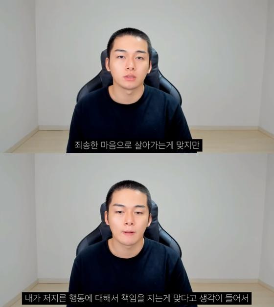 /사진=송대익 유튜브 채널