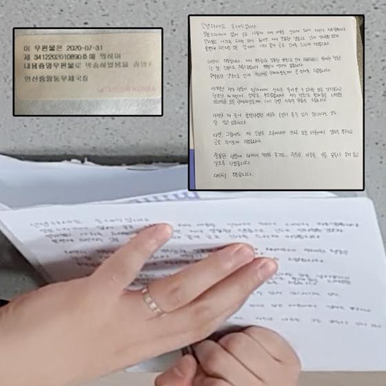 /사진=송대익 유튜브 채널 커뮤니티