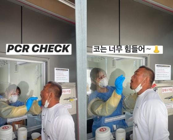 /사진=추성훈 인스타그램