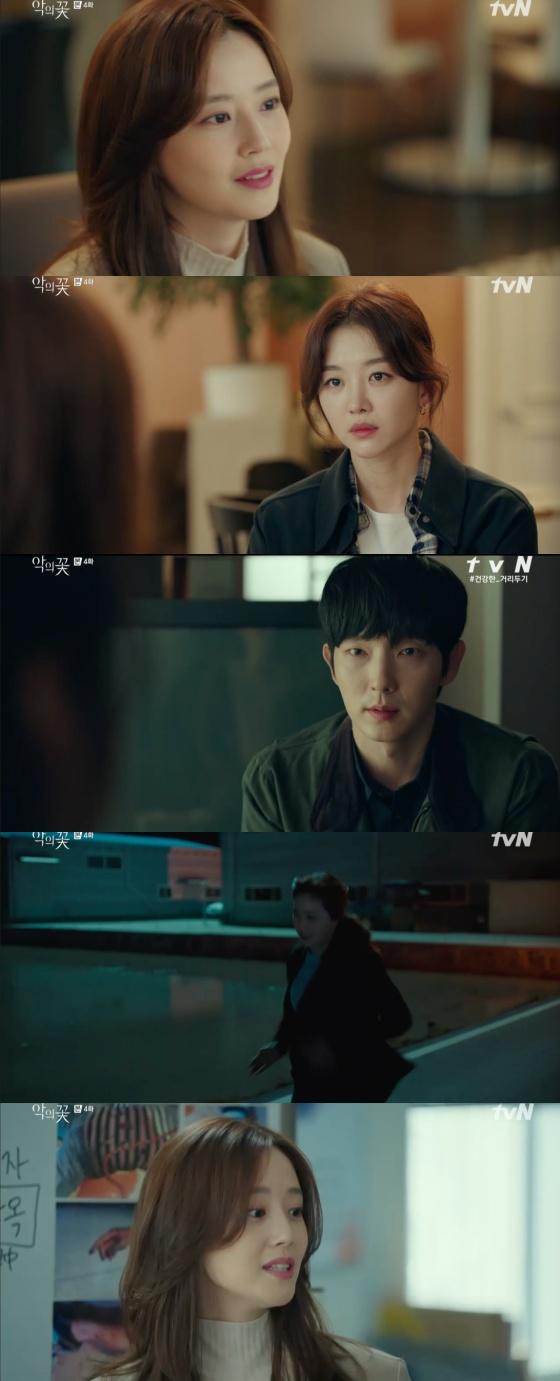 /사진=tvN 수목드라마 '악의 꽃' 방송화면 캡처