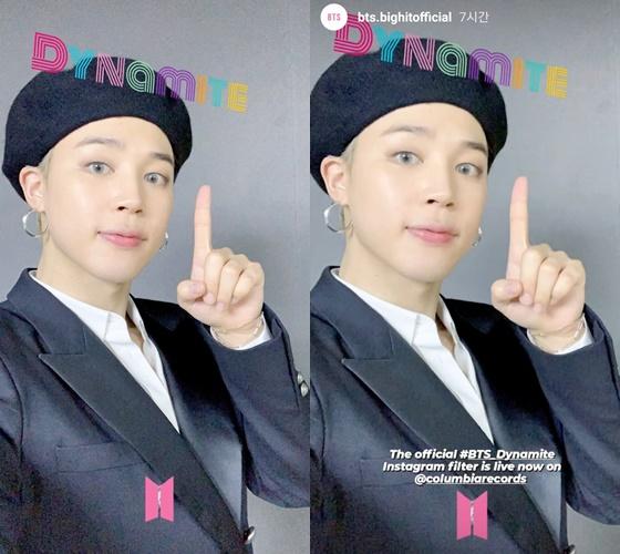 방탄소년단 지민(BTS JIMIN) /사진=방탄소년단 공식 인스타그램