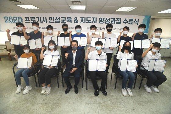 수료식 단체사진. /사진=한국기원 제공