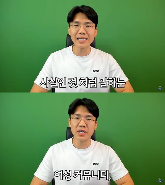 /사진=보겸 유튜브 채널
