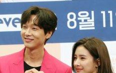 지현우-김소은 '꽁냥꽁냥 하트'