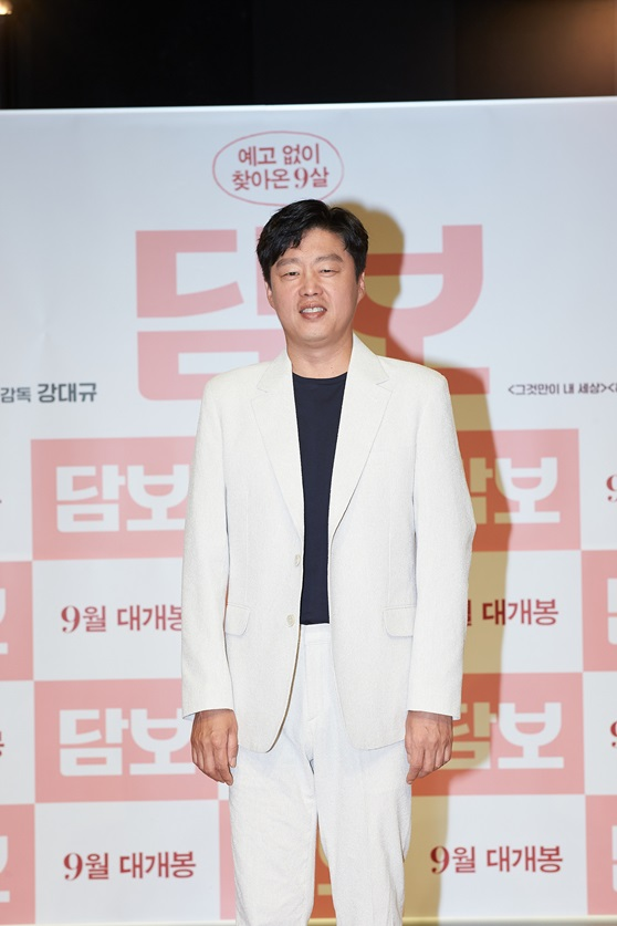 영화 '담보' 제작보고회 / 사진=CJ엔터테인먼트