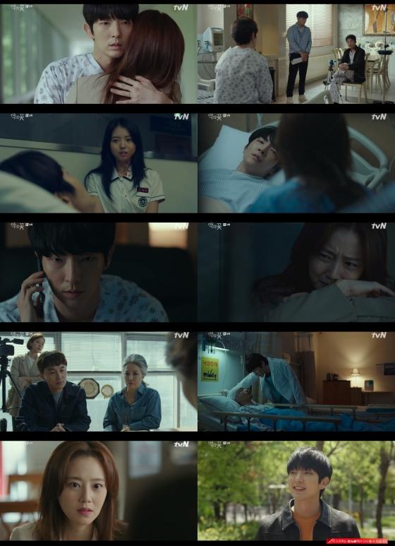 이준기 주연 tvN 드라마 '악의꽃' / 사진출처= 드라마 '악의꽃'