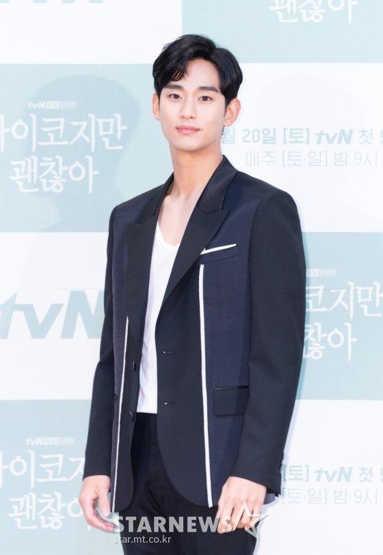배우 김수현 /사진=이동훈 기자