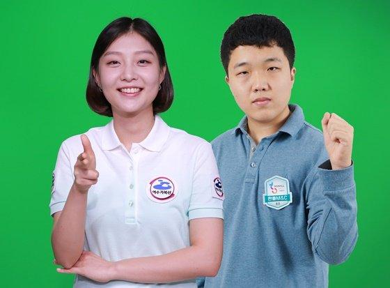 송혜령(왼쪽)과 권효진. /사진=한국기원 제공