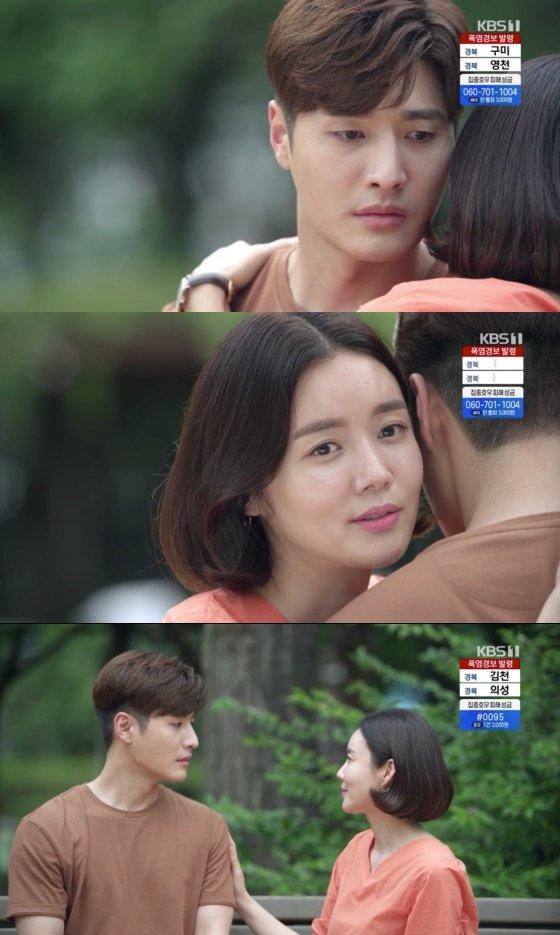 /사진=KBS 1TV 일일드라마 \'기막힌 유산\' 방송화면 캡처