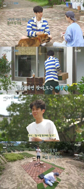 /사진= tvN 예능 \'여름방학\' 방송 화면