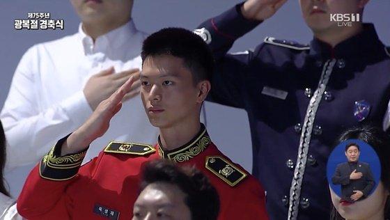 육성재 /사진=KBS 1TV \'제75주년 광복절 경축식\' 방송화면 캡처