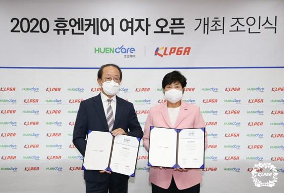 하영봉 삼양인터내셔날 부회장(왼쪽)과 강춘자 KLPGT 대표이사. /사진=KLPGA 제공