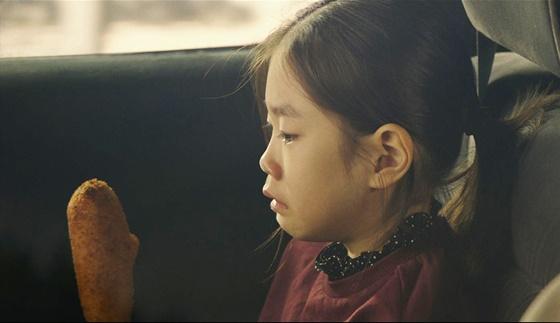 /사진=영화 '담보' 박소이 스틸