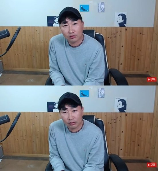 /사진=최국 유튜브 방송 화면 캡처