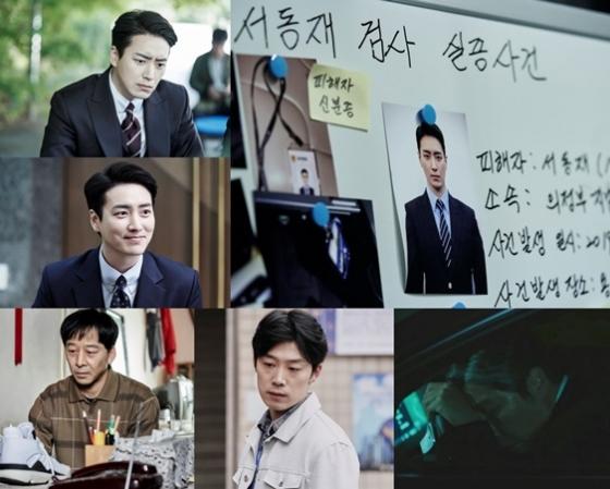'비밀의 숲' / 사진=tvN