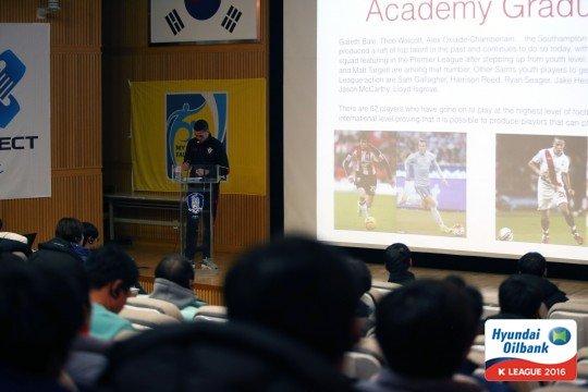 K리그 유소년 지도자 아카데미 모습. /사진=한국프로축구연맹 제공